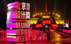 Design China Beijing Design China Beijing 2018: Best Highlights Design China Beijing 2018 featured 240x150